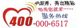 李哥庄淘宝运营  网站建设及关键词优化排名