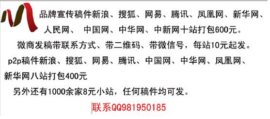 """李哥庄镇大力开展专项治理""""两非""""行动"""