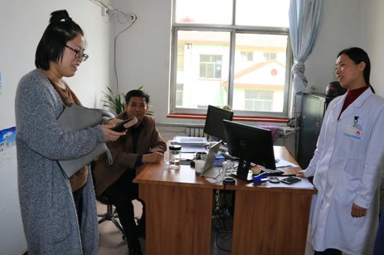 拾金不昧:李哥庄镇中心卫生院弘扬正能量