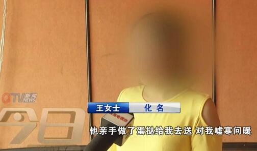 青岛即墨女子未婚先孕 却发现男友有问题