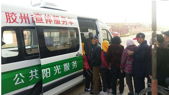 李哥庄镇中心卫生院开展65岁及以上老年人查体活动