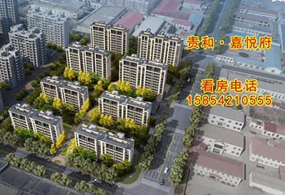 贵和嘉悦府__胶州撤市划区,李哥庄小城市崛起