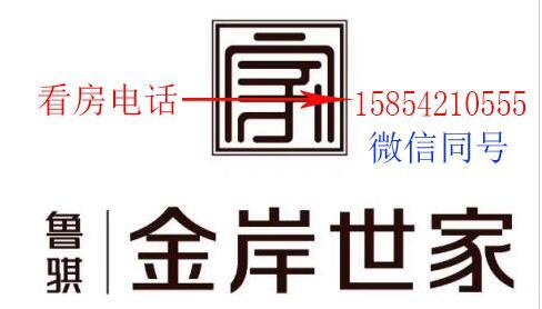 """华庭丽景_青岛楼市有""""白菜价""""海景房_市南旺角单价2万"""